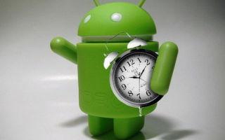 Как установить свою мелодию на будильник на смартфоне Android