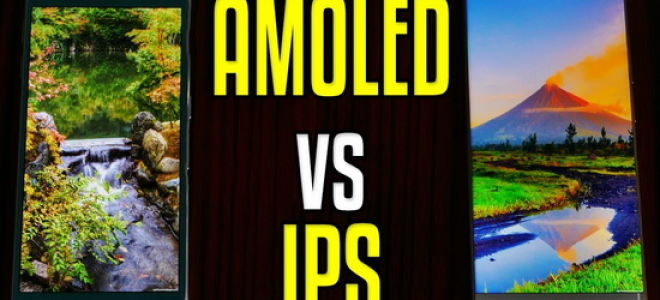 Какой дисплей лучше в современном смартфоне — Amoled или IPS