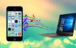 Симфония порядка или три верных способа организовать фонотеку на iPhone