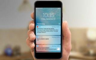 Как включить и настроить группировку уведомлений в iOS 12