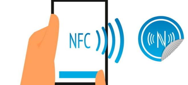 Что значит сообщение на телефонах «Тип метки nfc не поддерживается»