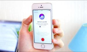 Быстрые команды Siri: настройка и использование