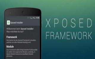 Что такое Xposed в Android и какое его предназначение