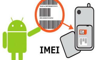 Процедура восстановления IMEI после прошивки смартфона Android