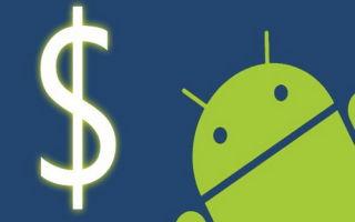 Проверенные программы для заработка денег на устройствах Андроид