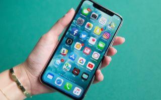 Запись видео с экрана телефона iPhone