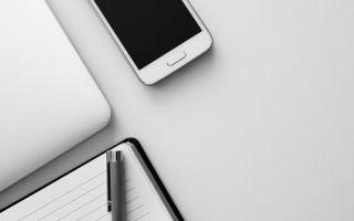 Самые удобные и многофункциональные приложения заметки на Android