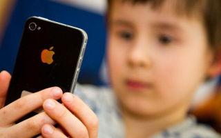 Ограничения на iPhone: что это, как активировать и как работает