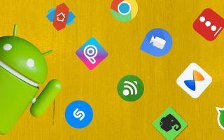 Автозапуск программ на Android: что это, как работает и как настроить