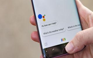 Отключение Google Assistant на Android