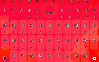Настройка функции «Высококонтрастный текст» на устройствах Android