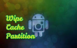 Что такое Wipe Cache Partition на Андроид и зачем он нужен