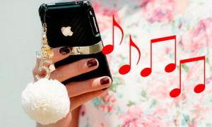 Устанавливаем свою песню на звонок iPhone