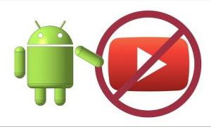 Почему на телефоне под управлением Android не работает YouTube и что делать пользователю