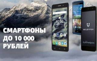 Лучшие бюджетные смартфоны 2019 года до 10000 рублей