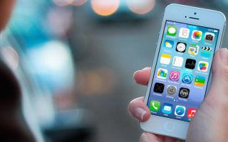 Режим модема iPhone: включение, настройка и работа