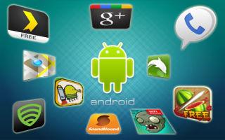 Самые нужные программы для устройства Android