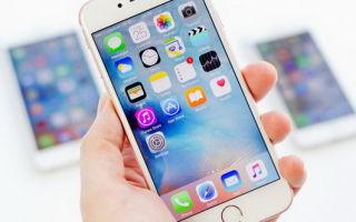 Способы восстановления резервной копии данных iPhone