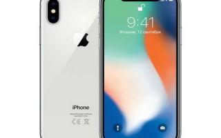 Технические характеристики смартфона iPhone X