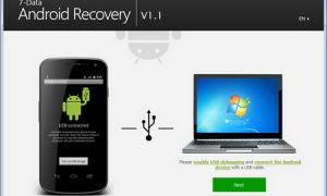 Почему 7 data android recovery не видит Андроид? Решение проблемы