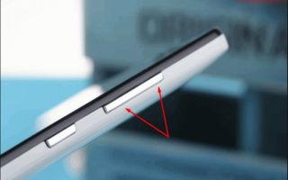 Переназначение кнопок громкости на устройствах Android