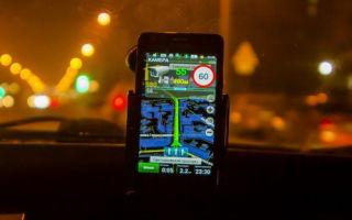 ТОП-4 лучших приложений антирадаров на Android