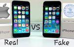 Проверка iPhone на оригинальность