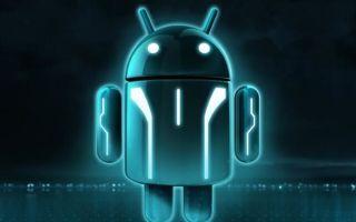 Процедура установки двух одинаковых приложений на Android