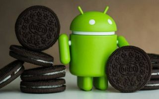 Все обновления, изменения и нововведения Android 8.0