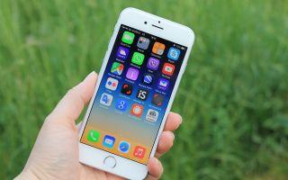 Отключение автоматического обновления приложений iPhone