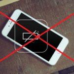 Нельзя греть iPhone на батарее
