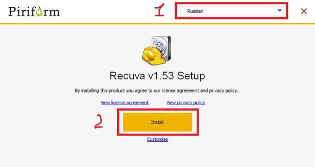 Установка Recuva