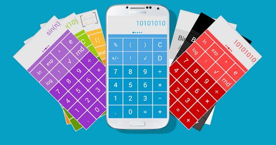 Полезные калькуляторы