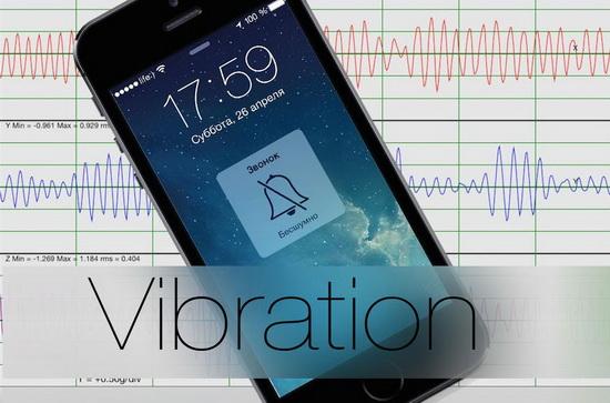 Уникальная вибрация вместо мелодии звонка