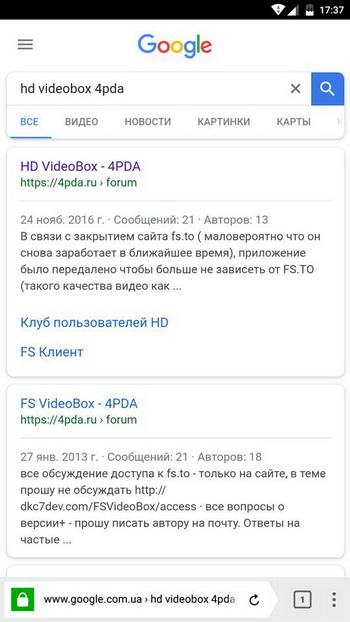сайт 4pda