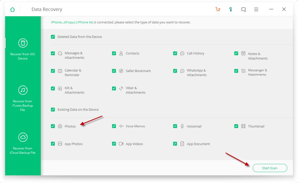 iSkysoft восстановление - выбор типа файлов и сканирование