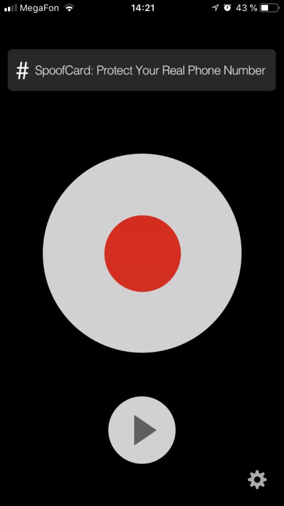 Запись звонков TapeACall