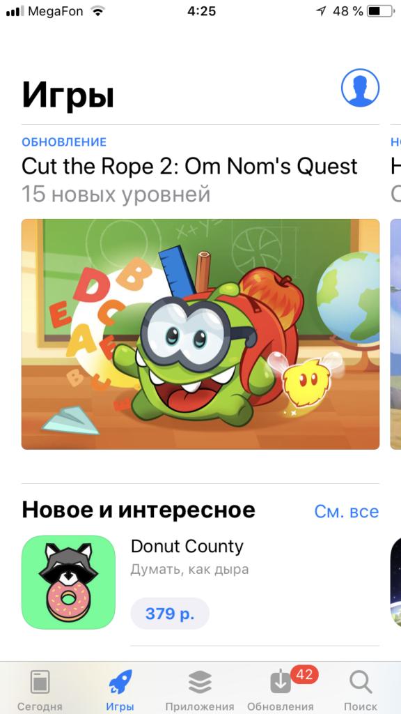 Главное меню Apple Store
