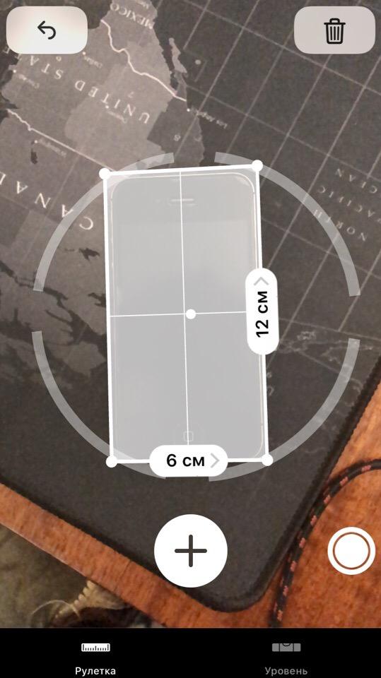 Автозахват квадратной фигуры iOS