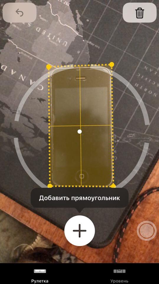 Автоматическое измерение предмета