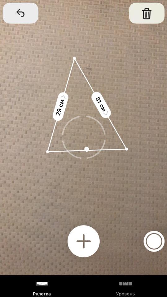 Измерение треугольной формы