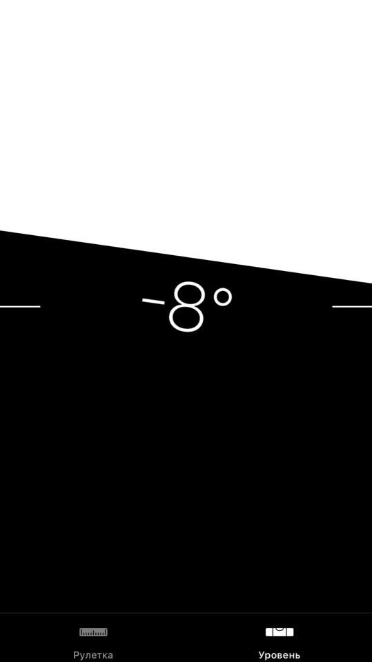 Уровень в iOS 12