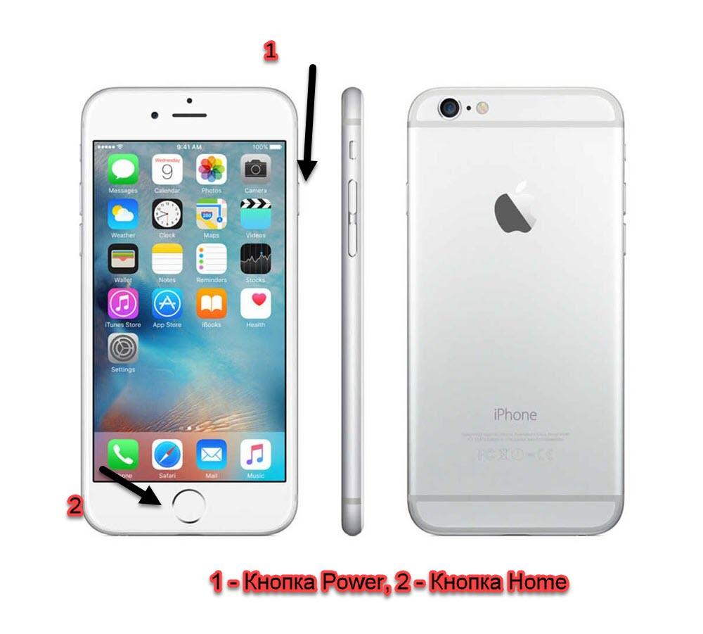 iPhone 6 внешний вид