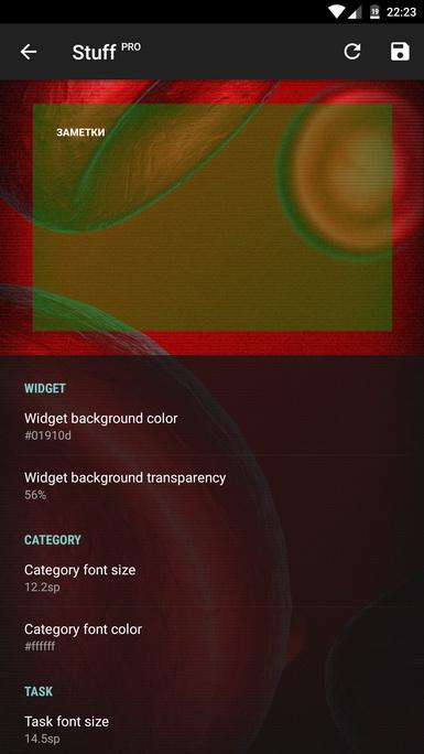 Ввод заметки в Stuff - Todo Widget