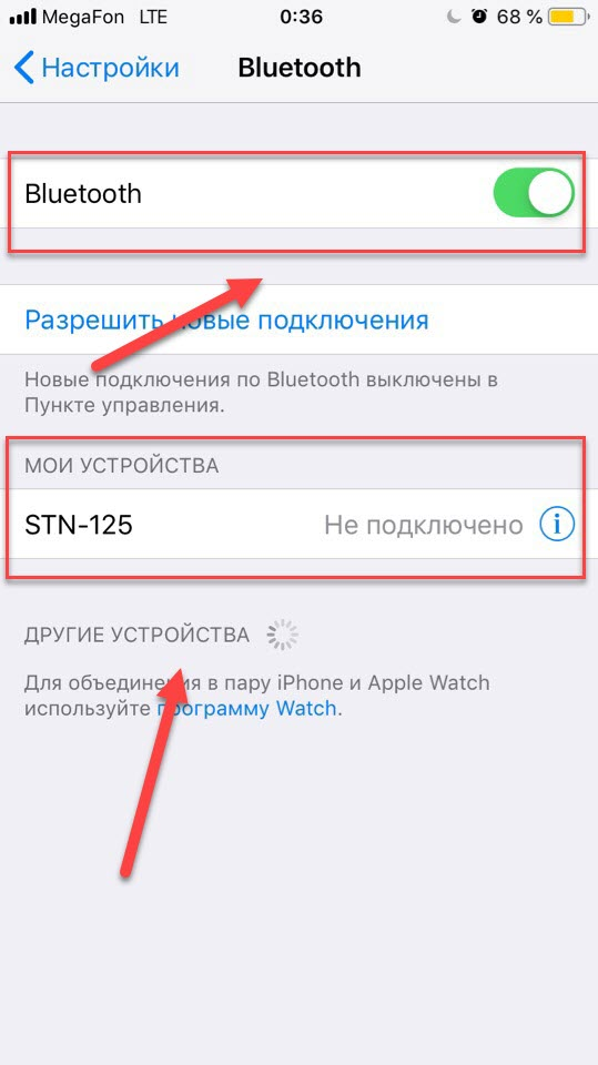 Пункт Bluetooth