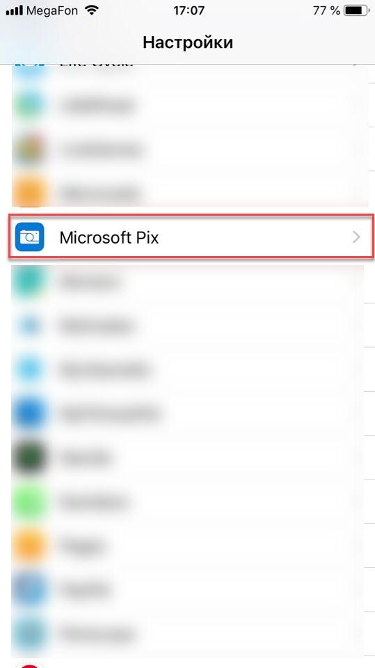 Приложение Microsoft Pix