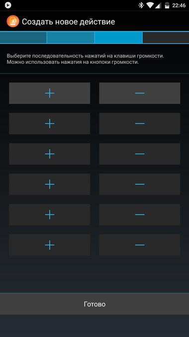 Окно добавления кнопок