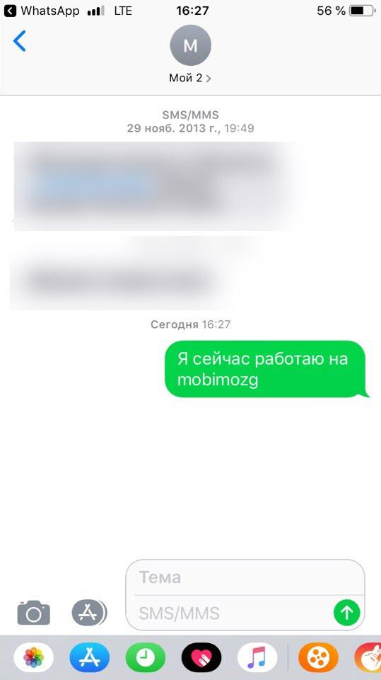 Сообщение из ответа